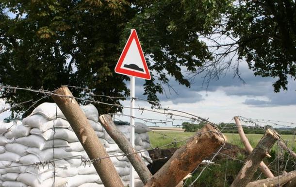 Харьковскую область оградят от России четырехметровым рвом