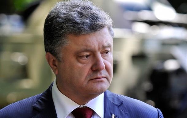 Перемирие на Донбассе может быть отменено досрочно - Порошенко