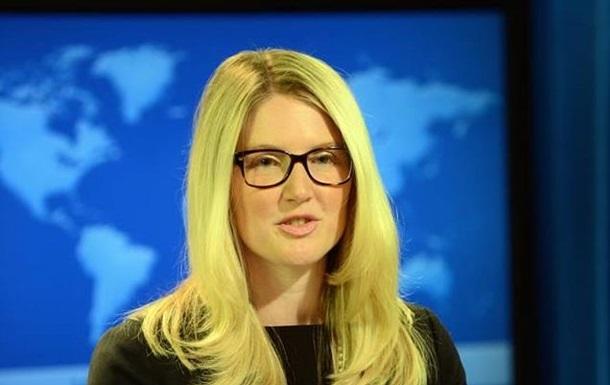 США поддерживают федеративные Украину и Ирак - Госдепартамент
