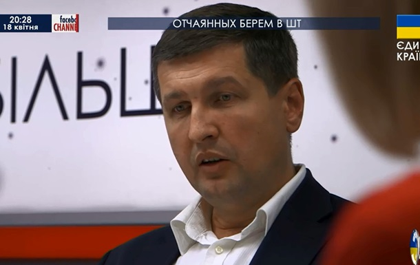 После двух месяцев войны украинской власти нет на подавляющей территории Донбасса - эксперт
