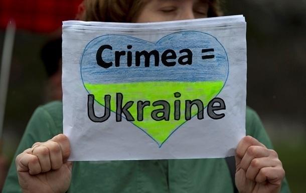 В Крыму появились чеки с надписью Слава Украине
