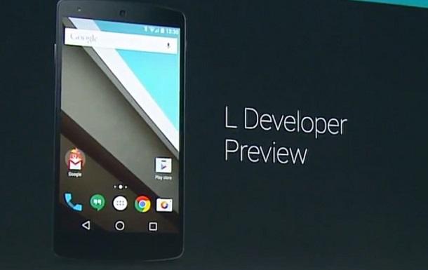 Google показал существенное обновление Android