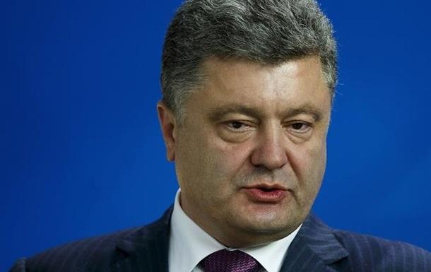 Нормальные отношения с Россией невозможны без возвращения Крыма - Порошенко