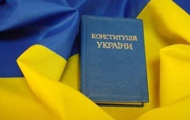 В Раде зарегистрирован проект изменений в Конституцию – Порошенко