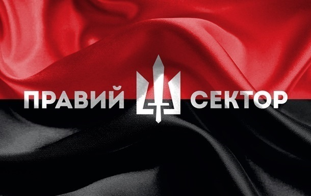 Возле Кировограда заблокировали колонну Правого сектора