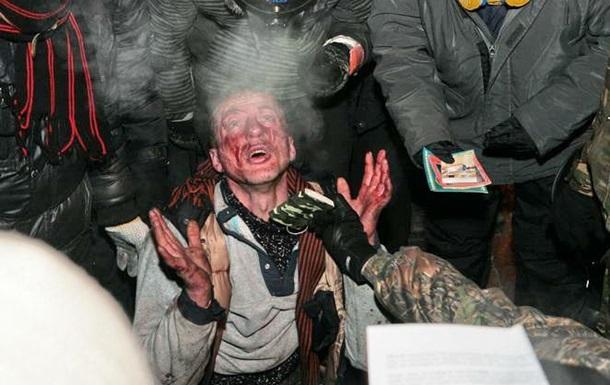 И вновь о пытках на Майдане