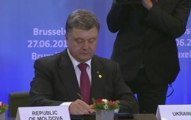 Президент Украины подписал Соглашение об ассоциации с ЕС