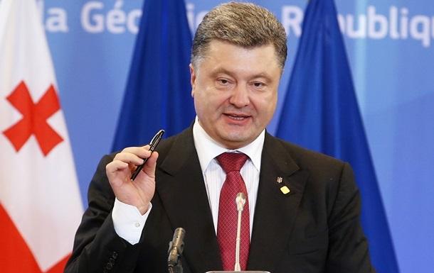 Текст выступления Порошенко на подписании договора c ЕС