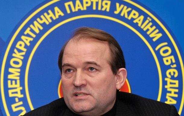 Медведчук назвал три задачи предстоящих переговоров в Донецке