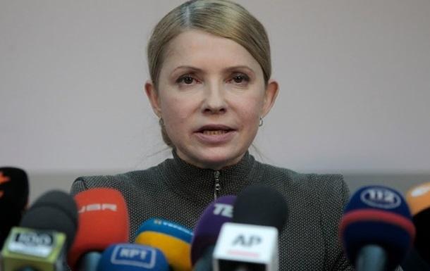 Тимошенко призывает ввести военное положение на Донбассе
