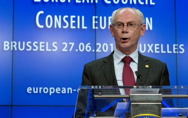 К понедельнику в ЕС хотят убедиться в прекращении огня на Донбассе