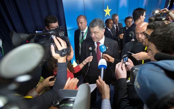 Решение о лишении русского языка статуса регионального было ошибкой - Порошенко