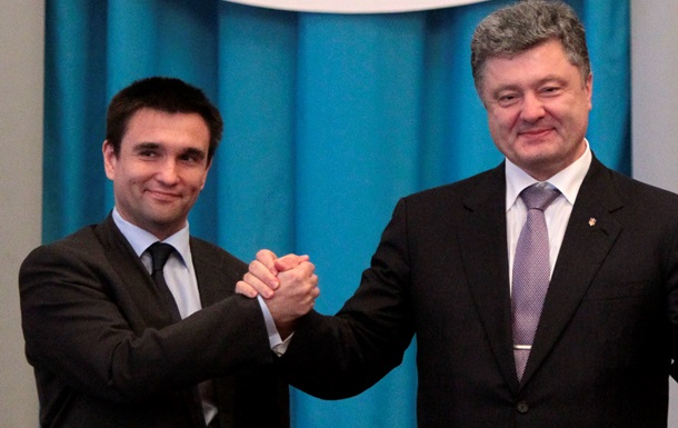 Украина готовит национальный план имплементации Соглашения об ассоциации с ЕС