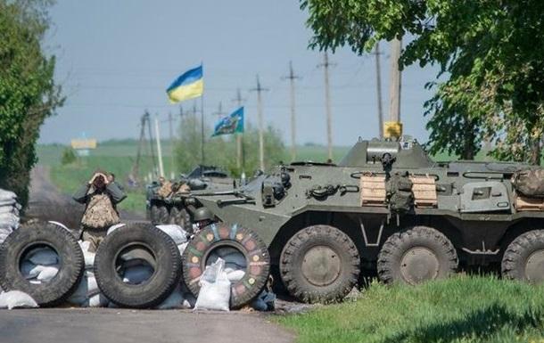 При обстреле блокпоста под Славянском погибли трое военных - спикер АТО