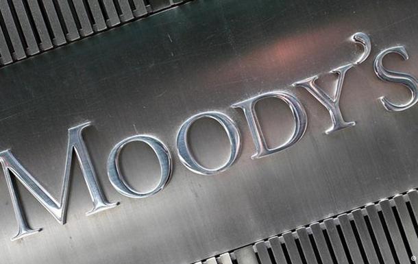 Moody s изменило прогноз рейтинга России на негативный