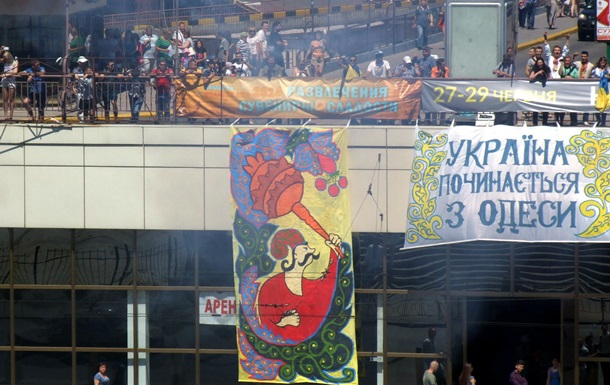В Одессе прошел марш в вышиванках