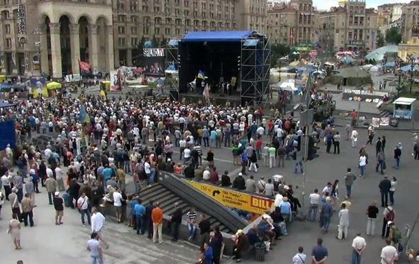 На Майдане в воскресенье состоится  Пятое общественное вече