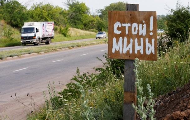 В больницы Днепропетровска за неделю поступили более тридцати бойцов