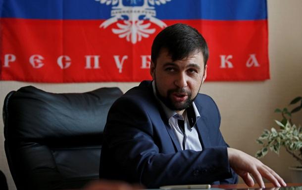 Пушилин намерен национализировать предприятия Ахметова