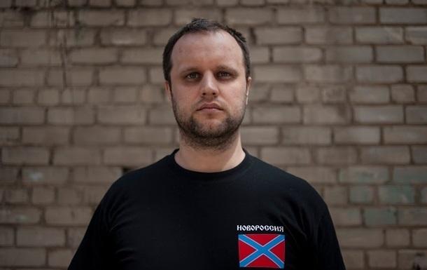Губарев обвинил украинскую армию в использовании химического оружия