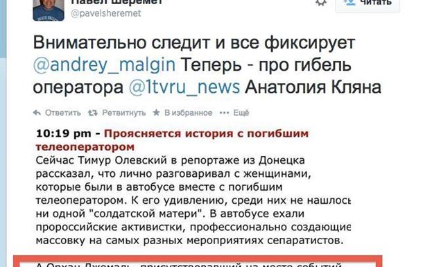 Профессиональные оппозиционеры профессионально лгут о Кляне