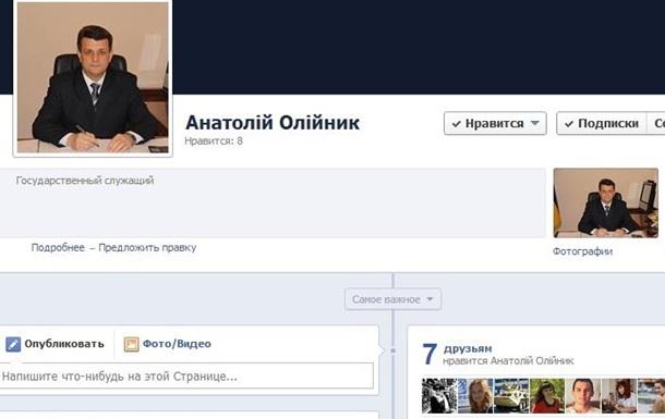 Вінницький губернатор завів офіційну сторінку на Facebook