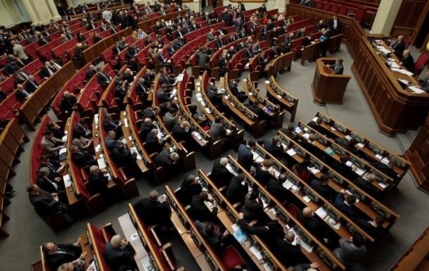 Рада присвоила статус участников боевых действий военным АТО