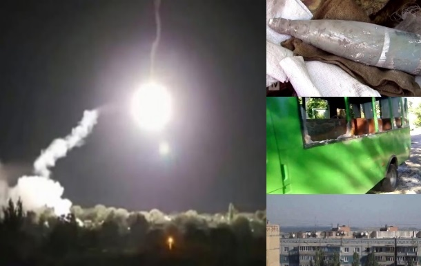 Возобновление АТО на Донбассе: главные видео дня