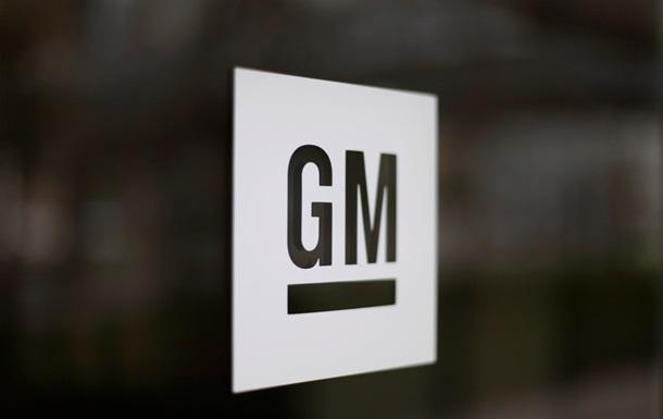 На заводе General Motors произошел взрыв химикатов