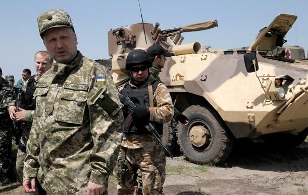 ВСУ и Нацгвардия продолжают активное наступление на Востоке – Турчинов