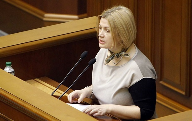 Западные партнеры выделят полтора миллиарда евро на восстановление Донбасса - Геращенко