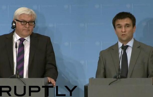 Главы МИД Украины, России, Франции и Германии согласовали меры для установления мира на Донбассе