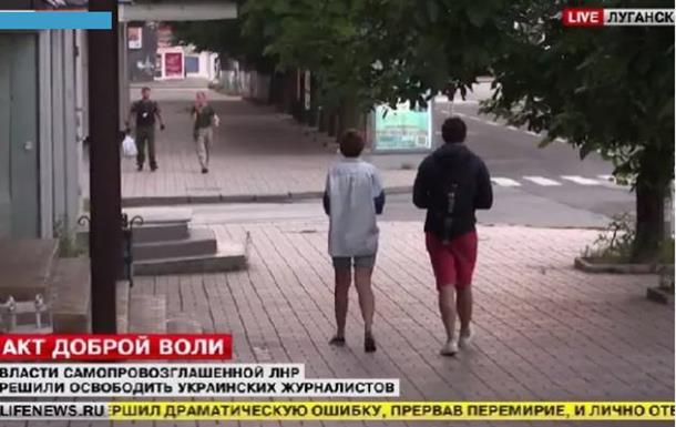 Освобождение журналистов Громадського ТВ - видео