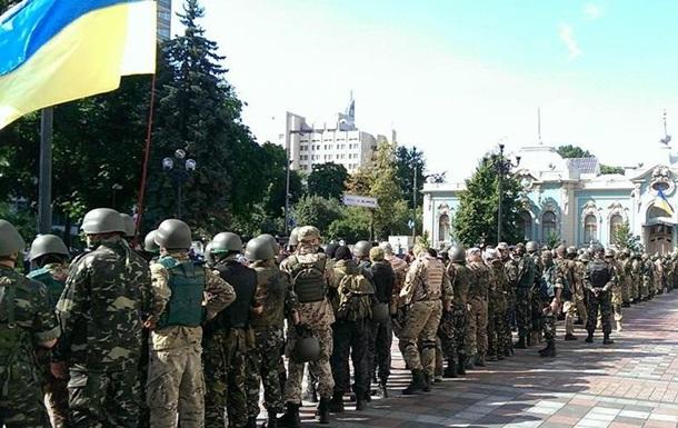 Бойцы батальона Донбасс пришли охранять Раду от терактов