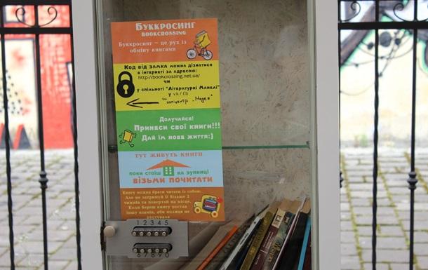 Во Львове на трамвайных остановках появились шкафы с книгами