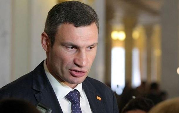 Кличко предложил представителям Майдана перебраться из палаток в санаторий