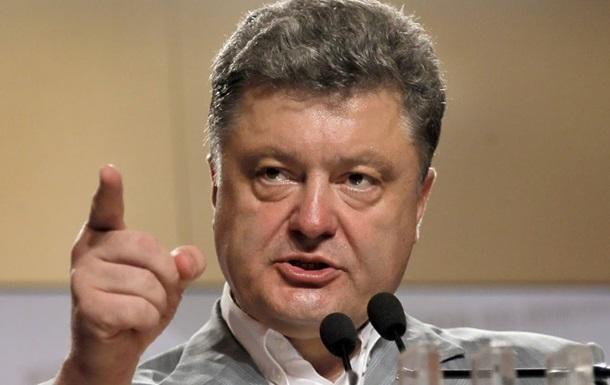 Порошенко готов к началу  содержательных  политических переговоров по ситуации на Донбассе