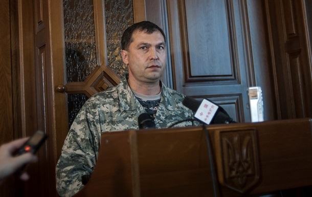 Болотов отправил в отставку  правительство  ЛНР