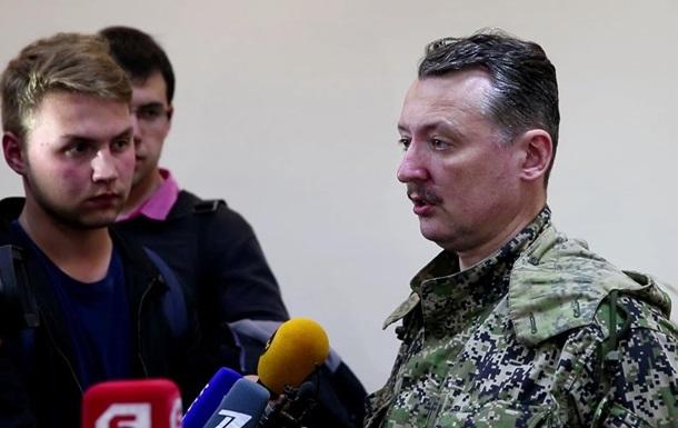 Стрелков: Новороссия погибнет в самом скором времени, Славянск еще раньше