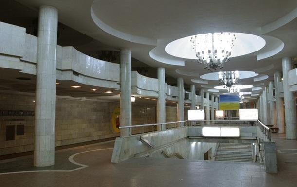 Сообщение о минировании метро в Харькове оказалось ложным