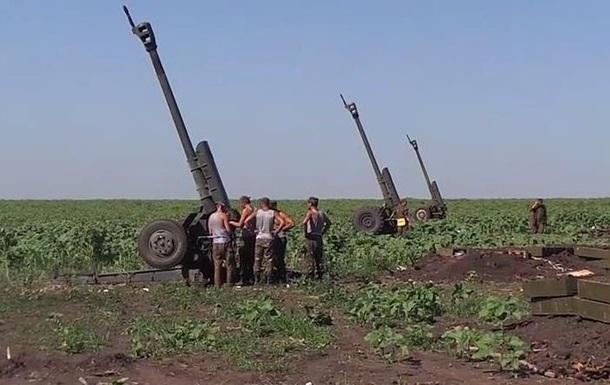 Как работают артиллеристы под Славянском - репортаж