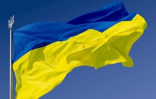 Над горсоветом Славянска подняли флаг Украины