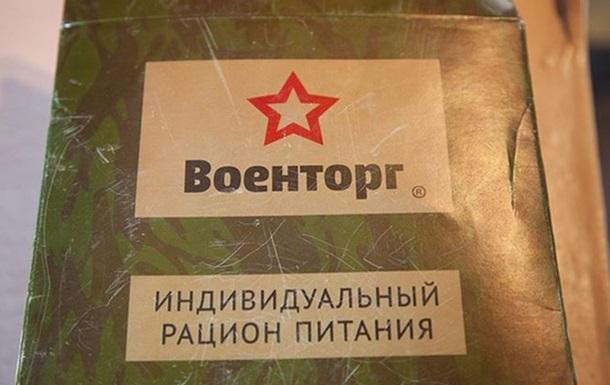 В Николаевке нашли российские бронепластины и сухпайки
