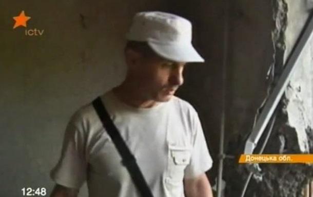 Кто перекрутил информацию: Россия24 или ICTV?