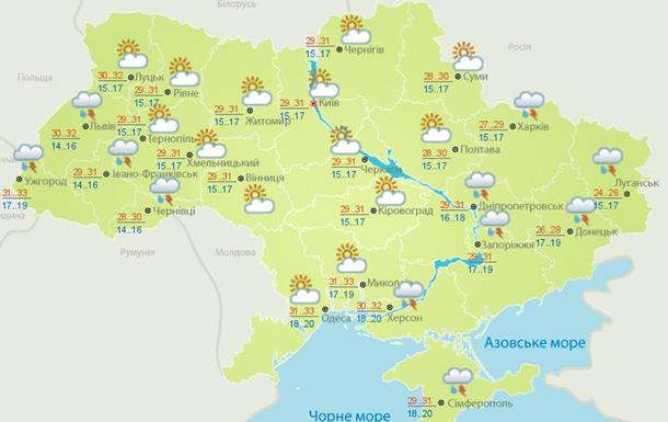 В Киеве неделя начнется без осадков - Гидрометцентр
