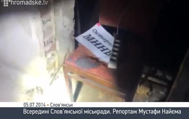 Журналистов пустили внутрь Славянского горсовета: видео
