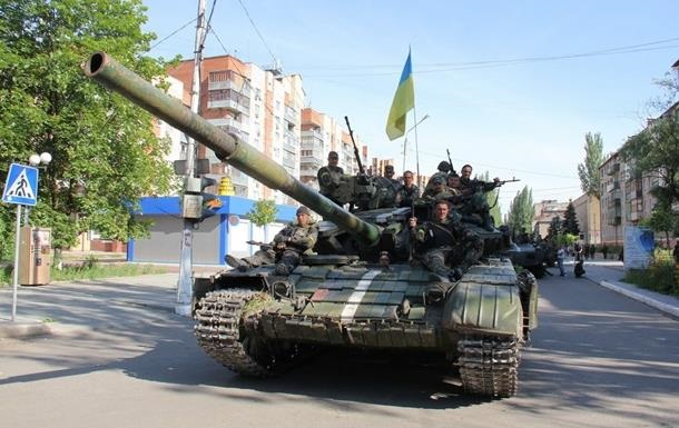 Украинские военные возьмут в блокаду Донецк и Луганск