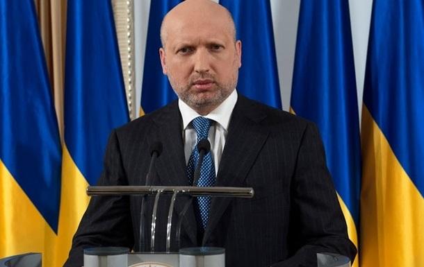 Турчинов рассказал, что ждет причастных к сепаратизму депутатов
