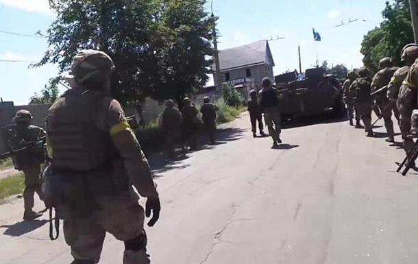 Обнародовано видео вхождения украинских войск в Славянск