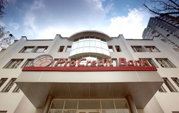 ProCreditBank прекратил работу в Донецке